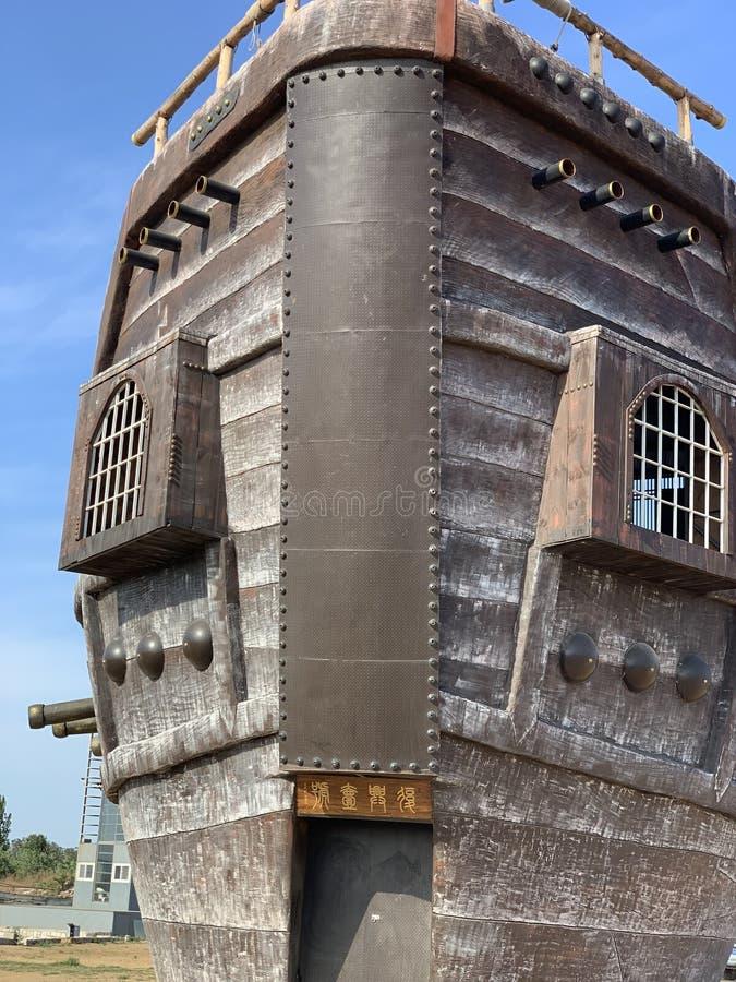Navio de guerra chinês da paisagem foto de stock royalty free