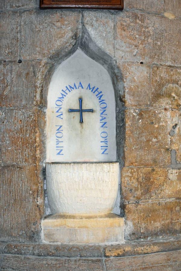 Navire de l'eau sainte, abbaye de Tewkesbury, Gloucestershire, Angleterre photos libres de droits