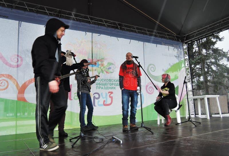 Navruz假日庆祝在莫斯科 音乐家在阶段执行 免版税库存图片