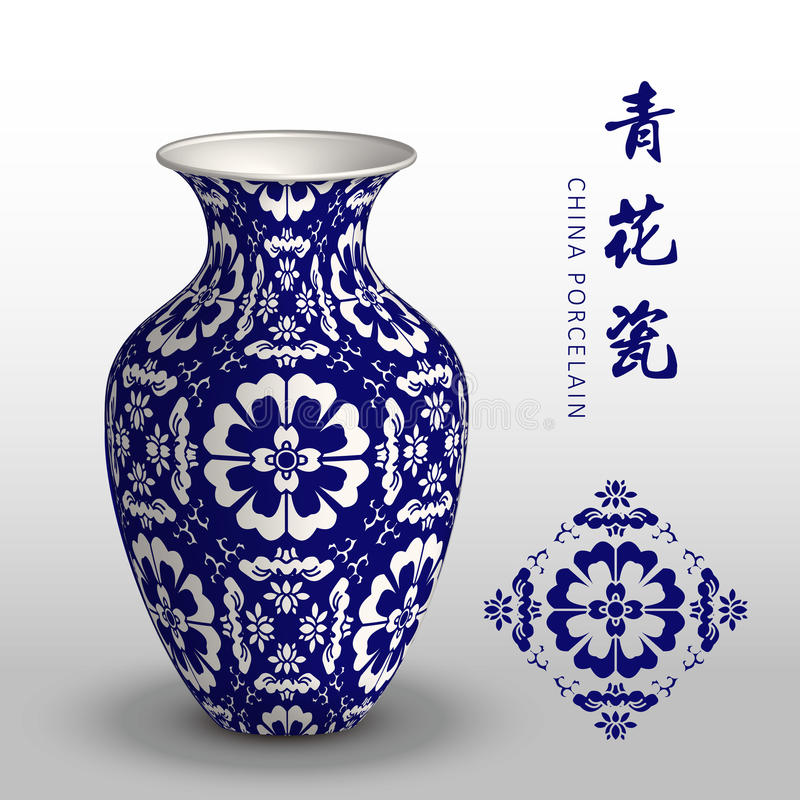 Navy blue China porcelain vase cross spiral round flower kaleidoscope. Be used for both print and web page stock illustration