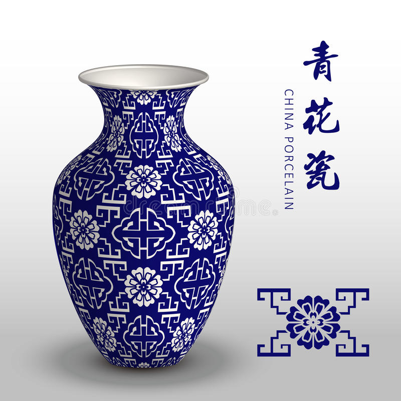 Navy blue China porcelain vase geometry spiral ladder flower. Can be used for both print and web page stock illustration