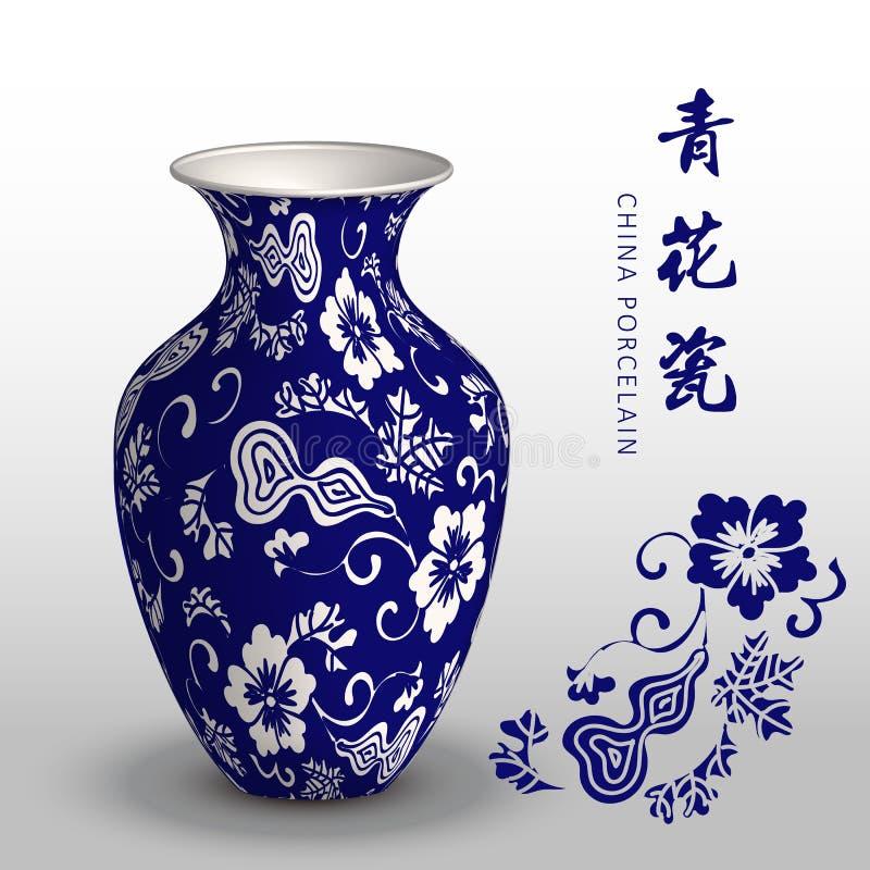 Navy blue China porcelain vase gourd spiral vine flower. Be used for both print and web page stock illustration
