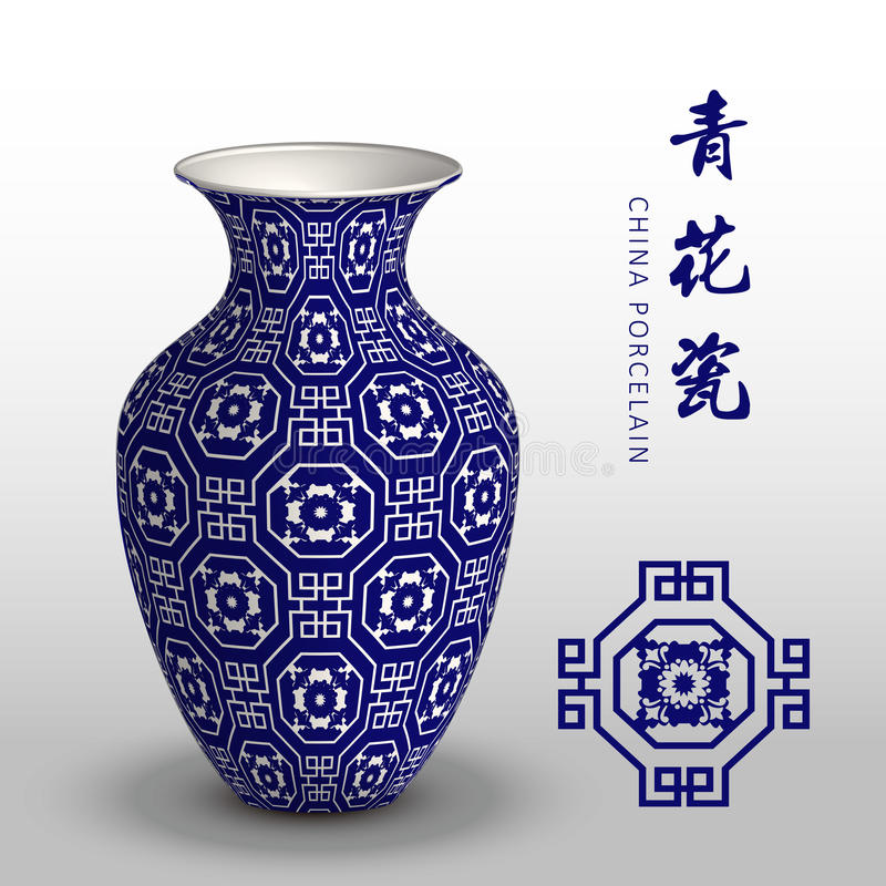 Navy blue China porcelain vase octagon spiral square flower. Can be used for both print and web page royalty free illustration