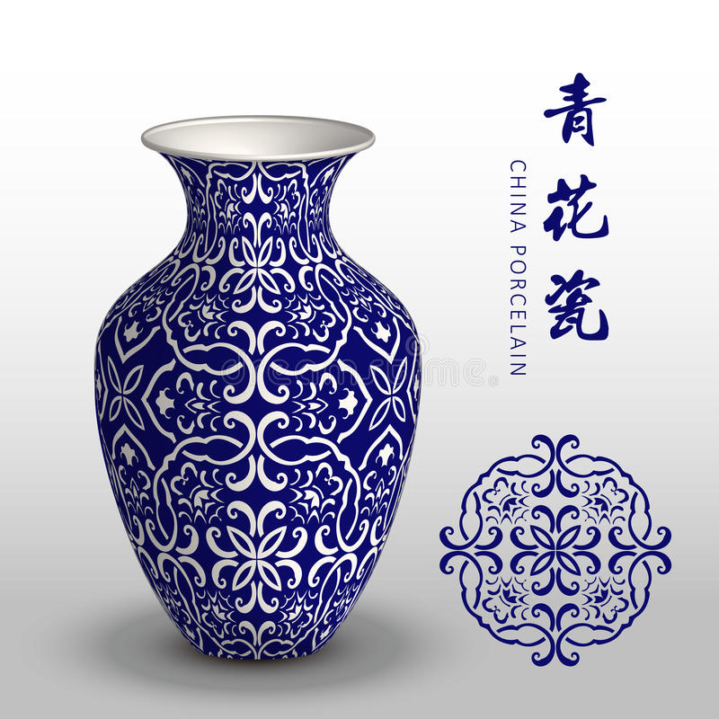 Navy blue China porcelain vase polygon curve spiral cross chain. Can be used for both print and web page stock illustration
