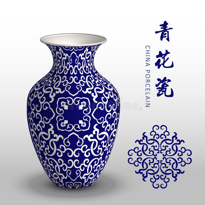 Navy blue China porcelain vase spiral cross chain kaleidoscope. Be used for both print and web page vector illustration