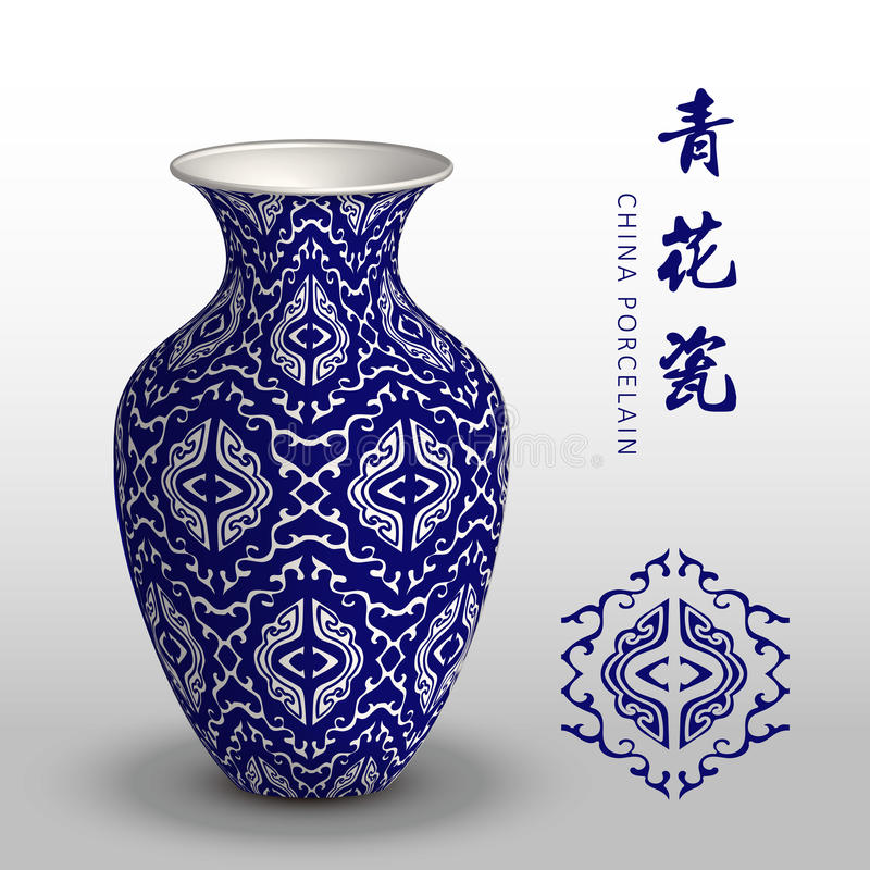 Navy blue China porcelain vase spiral cross kaleidoscope geometry. Be used for both print and web page stock illustration