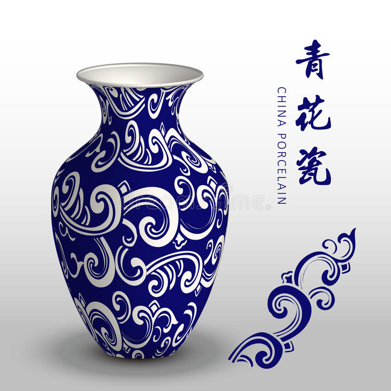 Navy blue China porcelain vase spiral curve wave cross. Can be used for both print and web page stock illustration
