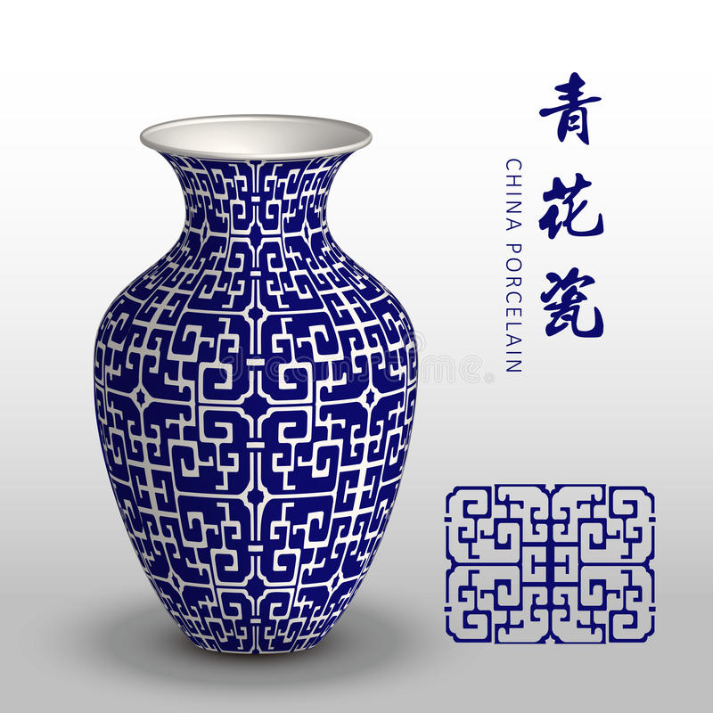 Navy blue China porcelain vase spiral geometry cross frame. Can be used for both print and web page royalty free illustration