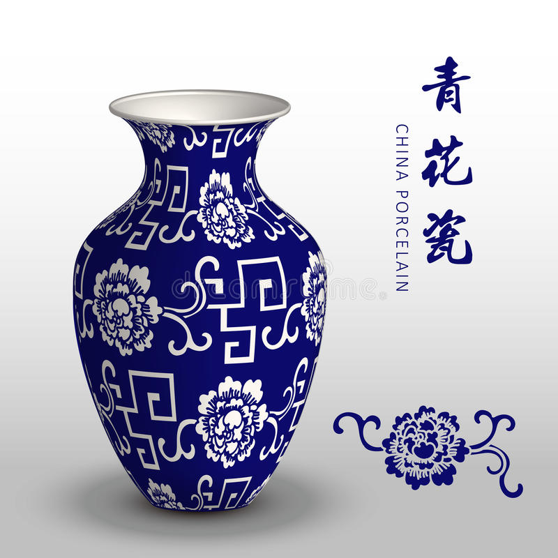 Navy blue China porcelain vase spiral geometry vine flower. Can be used for both print and web page stock illustration
