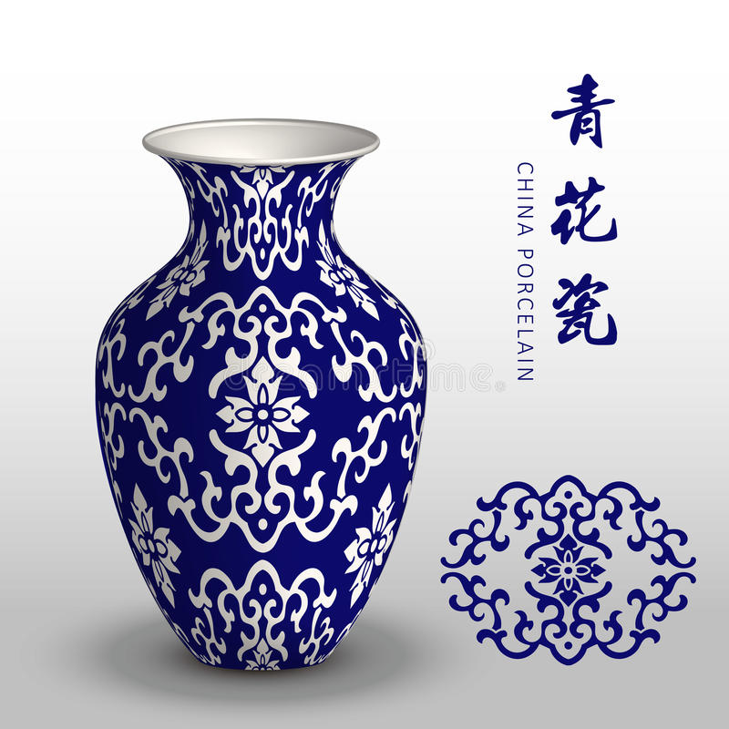 Navy blue China porcelain vase wave curve spiral flower cross. Be used for both print and web page royalty free illustration