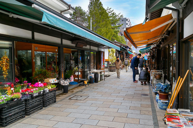 Nawate Dori购物街道在马塔莫罗斯市 免版税库存照片