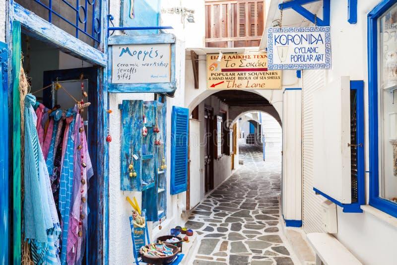Naxos oude stad, Griekenland royalty-vrije stock afbeeldingen