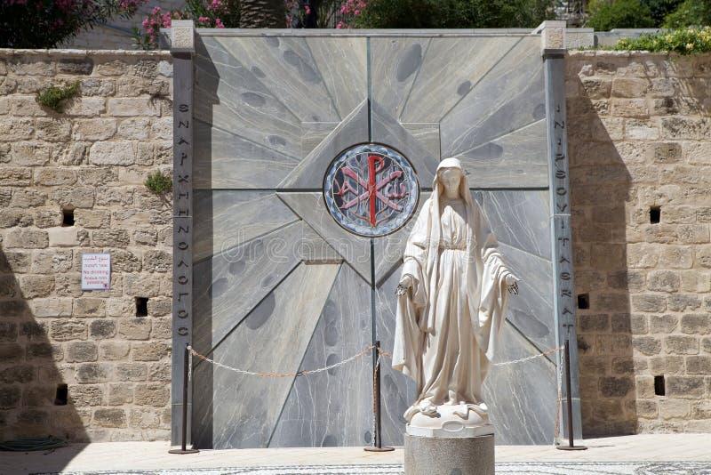 Nazareth Cathedral foto de archivo libre de regalías