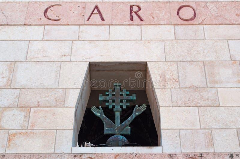 Nazareth, Israel, Médio Oriente fotografia de stock royalty free