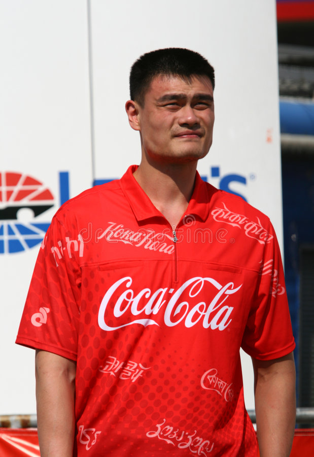 Free NBA Player Yao Ming At NASCAR S Coca Cola 600 Royalty Free Stock Photography - 6452477