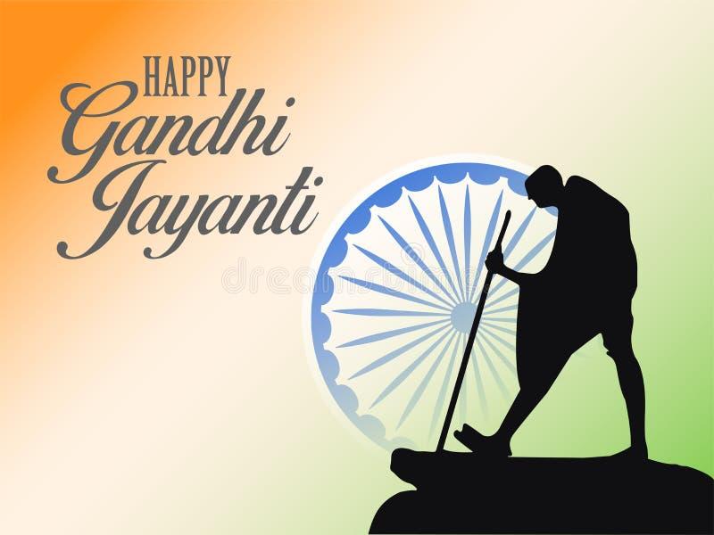 2nd Oktober Gandhi Jayanti royaltyfri illustrationer