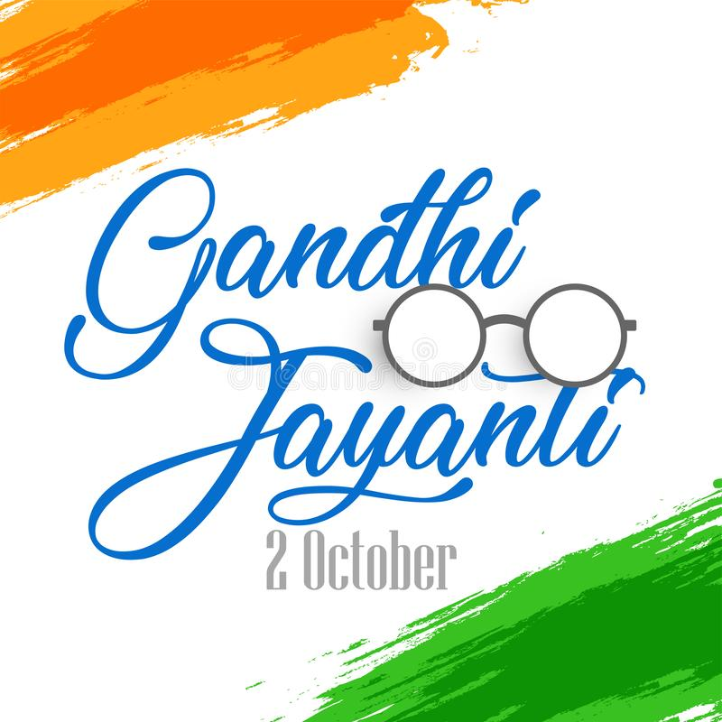 2nd Oktober Gandhi Jayanti stock illustrationer