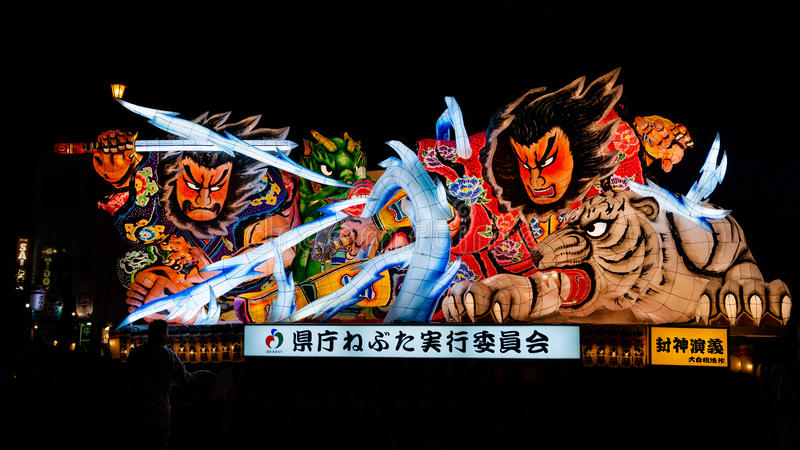 Nebuta-Flossparade in Aomori-Stadt, Japan am 6. August 2015 lizenzfreies stockbild