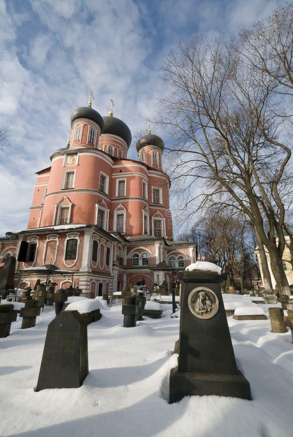 Necrópolis y catedral del monasterio de Donskoy imágenes de archivo libres de regalías
