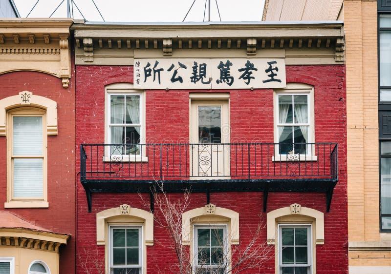 Negócios na 6a rua no bairro chinês, em Washington, C.C. foto de stock royalty free