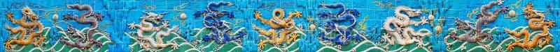 Negen-draak Muur stock afbeelding