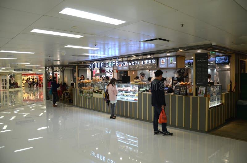 Negozi in Metroplaza Kwai Fong, Hong Kong immagine stock libera da diritti