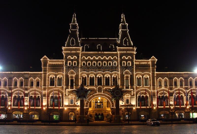 Negozio del nigth di Mosca. quadrato rosso immagine stock