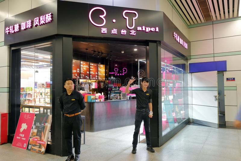 Negozio del pane di Taipeh del punto ad ovest nella stazione del treno ad alta velocità di Guangzhou, adobe rgb fotografie stock libere da diritti