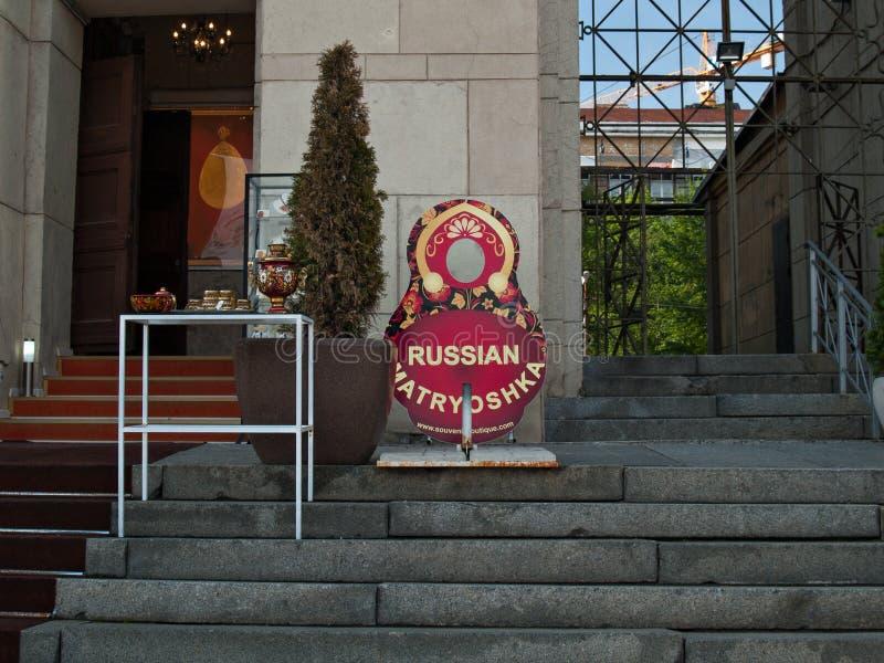 Negozio della vetrina dei ricordi russi a St Petersburg fotografia stock libera da diritti