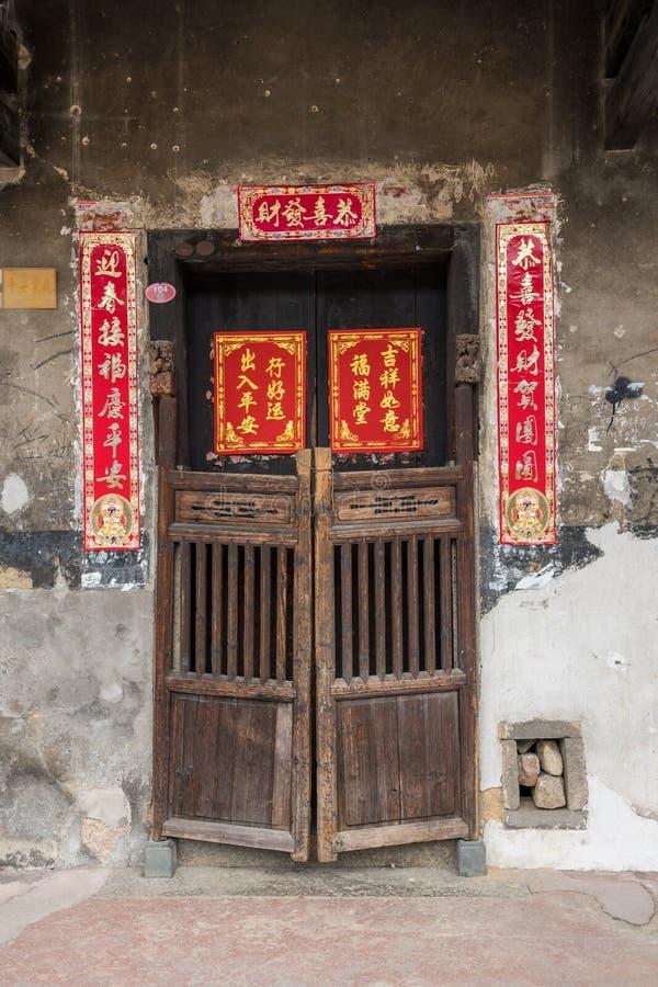 Negozio di alimentari Tulou interno al sito del patrimonio mondiale dell'Unesco di Huaan immagini stock