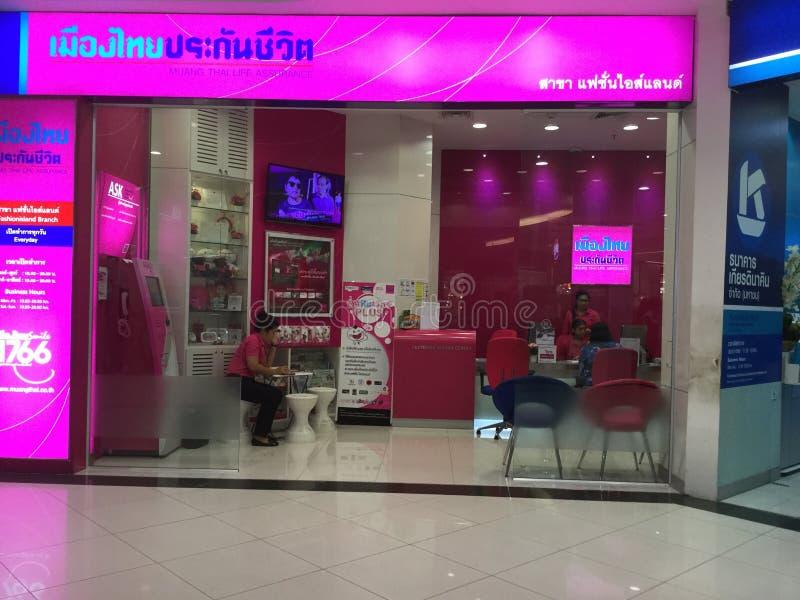 Negozio di assicurazione sulla vita di Muang Tailandia immagine stock