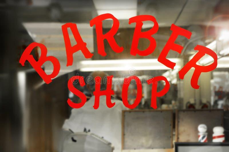 Negozio di barbiere fotografie stock libere da diritti