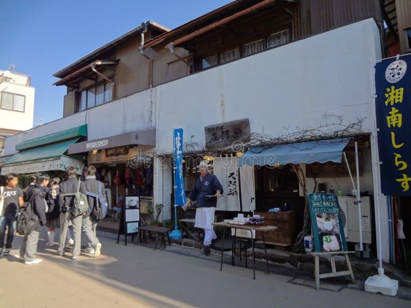 Negozio di Mochi a Kamakura immagini stock libere da diritti
