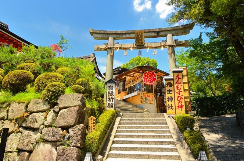 Negozio di ricordo giapponese tradizionale fotografia stock libera da diritti