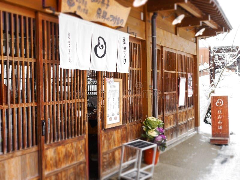 Negozio nel Giappone fotografie stock libere da diritti
