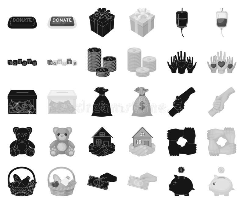 Negro de la caridad y de la donación, iconos monocromáticos en la colección determinada para el diseño Web de la acción del símbo ilustración del vector