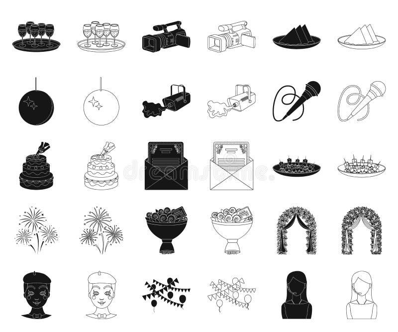 Negro de la organización del acontecimiento, iconos del esquema en la colección determinada para el diseño Web de la acción del s libre illustration