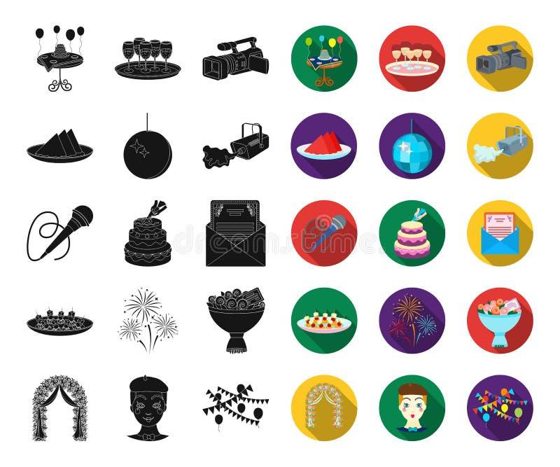 Negro de la organización del acontecimiento, iconos planos en la colección determinada para el diseño Web de la acción del símbol libre illustration