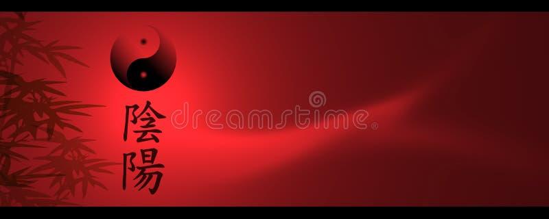 Negro rojo de Yin Yang de la bandera stock de ilustración