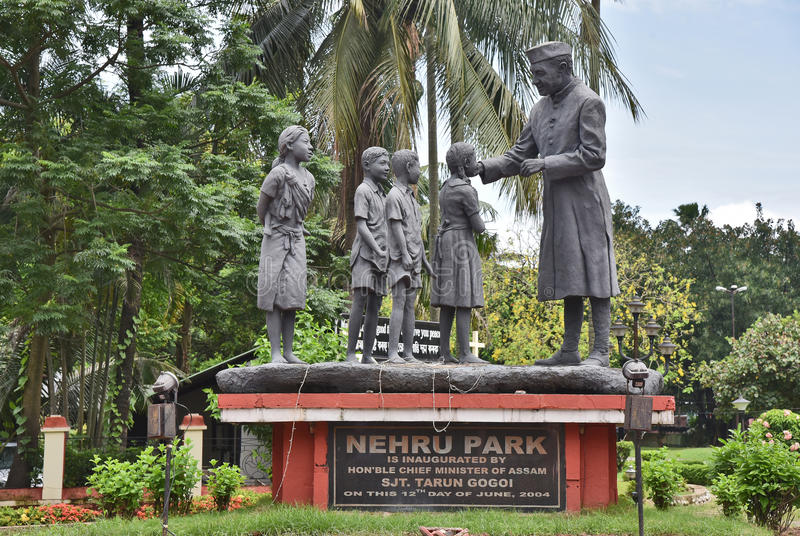 Nehru park Assam obrazy stock