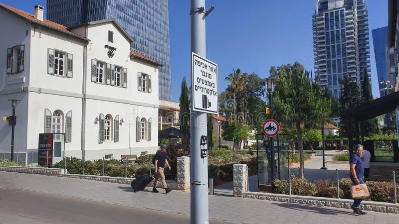 Neibourhood Sarona в разбивочном городском Тель-Авив Израиле стоковое фото