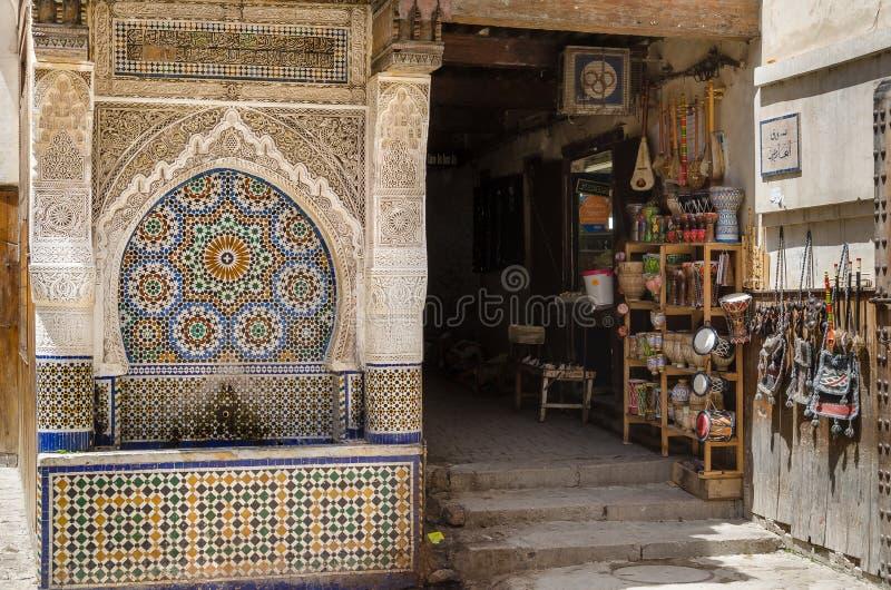 Nejjarine Fountaine, Fez stock foto