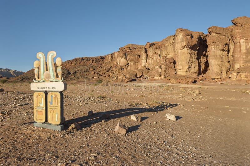 Nel deserto fotografia stock