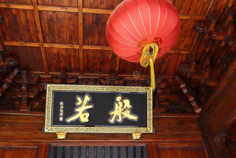 Nel tempio, la cima della costruzione, la struttura dell'emisferico fotografia stock
