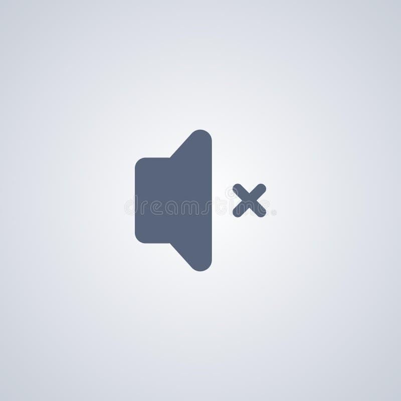 Nenhum som, vector o melhor ícone liso ilustração royalty free