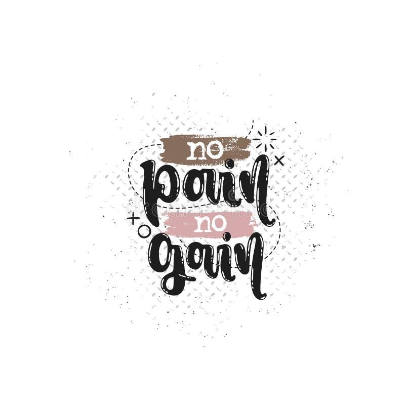 Nenhuma dor nenhum ganho ilustração do vetor