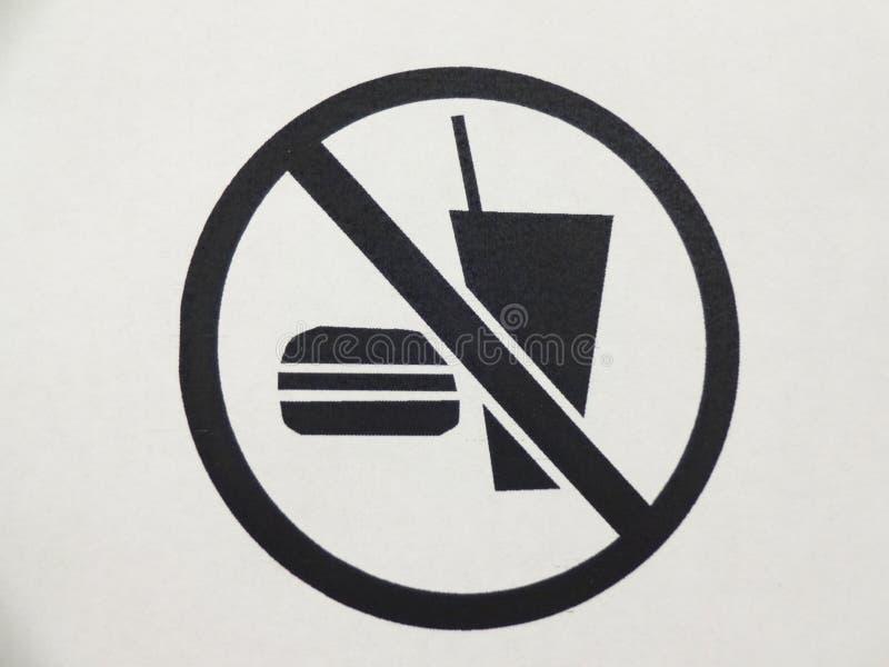 Nenhumas alimento ou bebidas alto fotos de stock