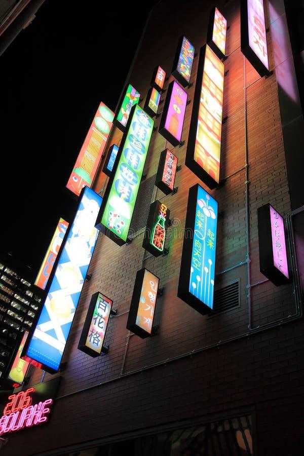 Neon Asiatico Fotografia Stock Editoriale