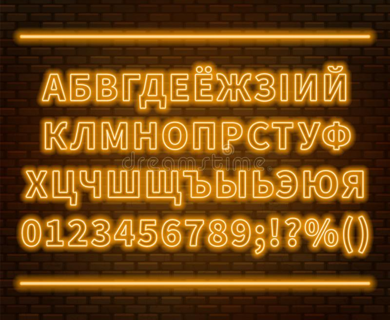 Neon Cyrillic alphabet with numbers on the brick wall background. Can be used for Belarusian and Ukrainian languages. Vector EPS 10 royalty free illustration