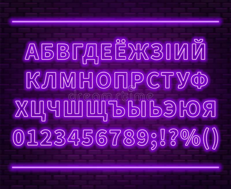 Neon Cyrillic alphabet with numbers on the brick wall background. Can be used for Belarusian and Ukrainian languages. Vector EPS 10 stock illustration